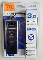 Хаб на 4 USB порта