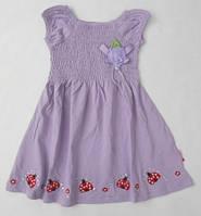 Платье для девочки Flexi
