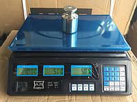 Весы торговые A.R Украина 40 кг