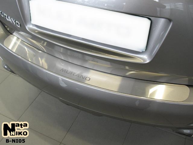 Накладки на пороги Premium Nissan Nv200 2010-