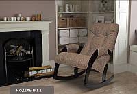 Кресло-качалка модель 1.1