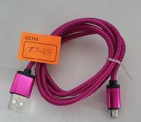USB зарядка для samsung