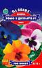 Семена фиалки (Виола) F1 Ромео и Джульетта 0,1 г