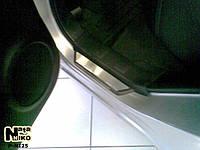 Накладки на пороги Premium Nissan X-trail I (T30) 2001-2007