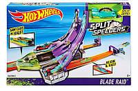 Трек Хот Вилс Острые лезвия серии Молниеносные половинки Split Speeders Blade Raid Hot Wheels