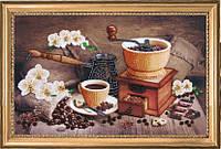 Кофе по-турецки БФ 272