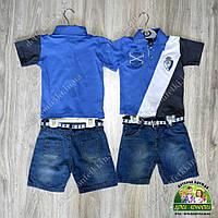 Летний костюм для мальчика: футболка Поло, джинсовые шорты с поясом