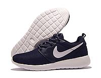 Кроссовки подростковые Nike Roshe Run темно-синие с белым значком (найк роше ран)