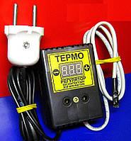 Терморегулятор цифровой ЦТР-1 с кабелем питания 220 В