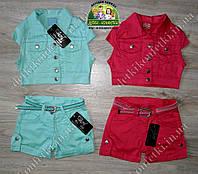 Летний комплект для девочки: коттоновый жилет и яркие шорты с поясом
