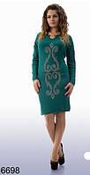 Женское зеленое платье с длинным рукавом (р. M,L,XL) арт. 6698