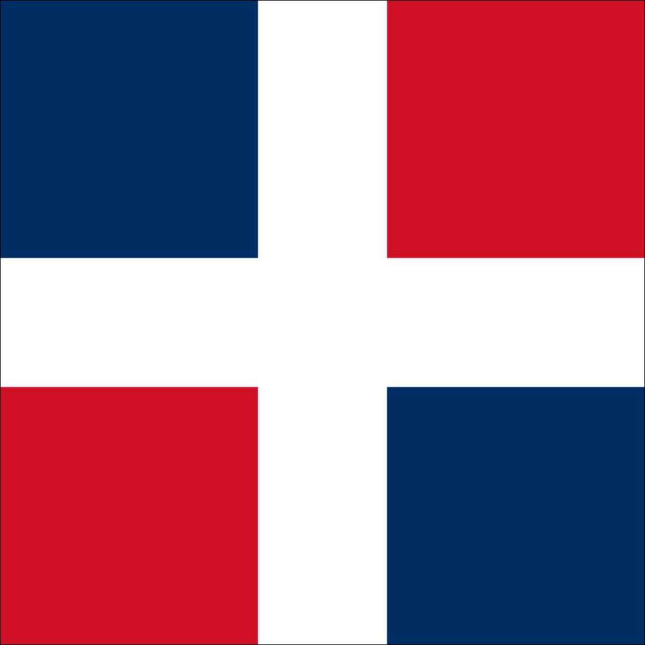 Флаг Доминиканской Республики (Без Герба) - (1м*1.5м)