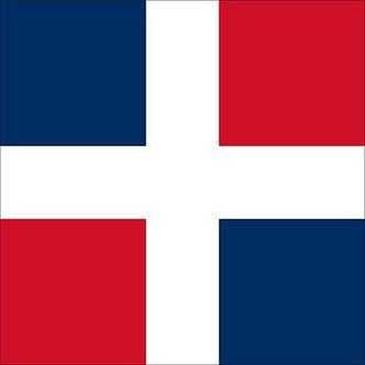 Флаг Доминиканской Республики (Без Герба) - (1м*1.5м), фото 2