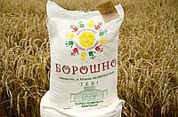 Борошно пшеничне вищого гатунку