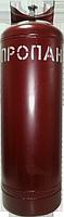 Газовый баллон 50 л (г. Севастополь) с вентилем ВБ-2, фото 1