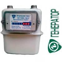 Счетчик газа мембранный Октава G 1.6