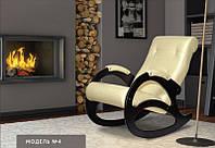 Кресло-качалка модель 4