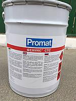 Огнезащитный состав ФЕНИКС® СТС