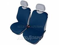 Чехлы майки на передние сиденье KEGEL закрытые тем.синий
