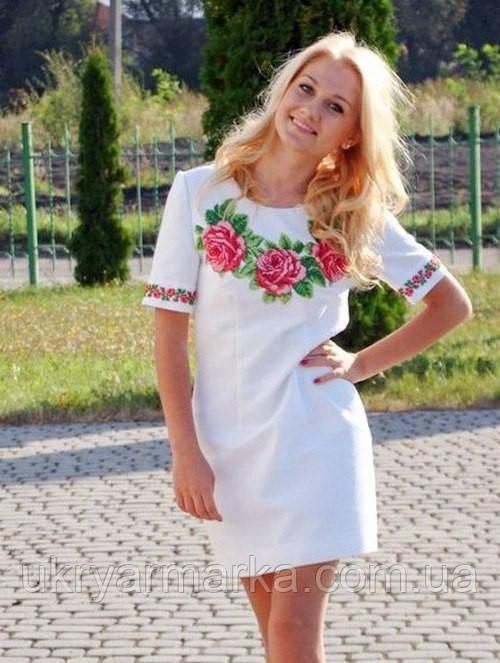 Як вибрати стильне плаття онлайн c18cd193edcd9