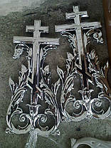 Хромирование церковных принадлежностей, фото 2