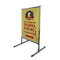 Штендер под баннер А1 CLASSIC (T-board)