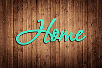"""Слово """"Home"""" для свадебной фотосесии"""