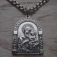 Серебряная подвеска-ладанка Святая Богородица, 6 грамм