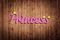 """Деревянное слово для фотосессии """"Princess"""""""
