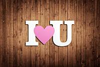 """Слово """"I LOVE YOU"""" для свадебной фотосесии"""