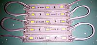Светодиодный LED модуль 5730-3LED 12V 1,8W