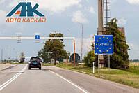 На латвийско-российской границе открылся новый пункт пропуска Виентули-Лудонка