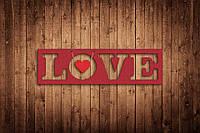 """Слово из фанеры """"LOVE"""" для фотосессии"""