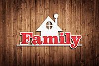 """Слово """"Family"""" для свадебной фотосесии"""