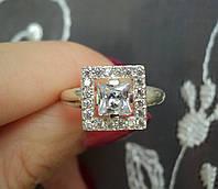 """Серебряное кольцо """"Мир"""" 925 пробы"""