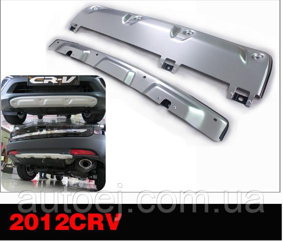 Алюминиевая накладка на задний бампер Honda CRV 2012-, фото 1