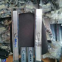 Накладки на пороги на Форд C-MAX с 03-11 (нерж.) 4-штуки OMCARLINE.
