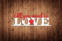 "Слово ""All you need is love"" для свадебной фотосесии"
