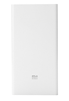 Power Bank 20000mAh White