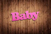 """Слово из фанеры """"BABY"""" для детской фотосессии"""