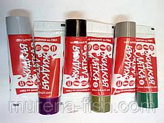Жидкая латка для ремонта изделий из ПВХ- жидкий пвх (лодки, бассейны, матрацы, полукомбинезоны пвх), фото 3