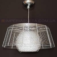 Люстра подвес, светильник подвесной IMPERIA одноламповая LUX-501425