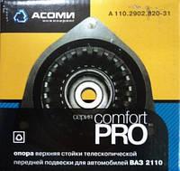 Опоры стоек АСОМИ для ВАЗ 2110-12