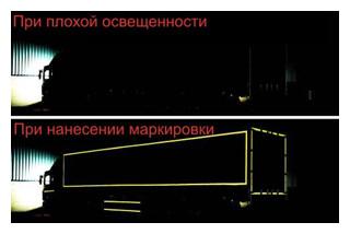Светоотражающая лента 3М
