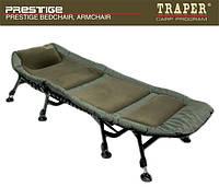 Карповая раскладушка Traper PRESTIGE BEDCHAIR