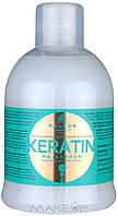 Шампунь для волос с кератином и экстрактом молочного протеина Kallos Keratin With Keratin 1000 мл к0843