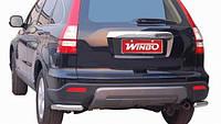 Защита заднего бампера (углы) Honda CRV 2007-2010, фото 1