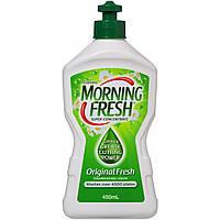"""Засіб д/миття посуду """"Morning Fresh"""" 450мл Оригінал/-648/12"""