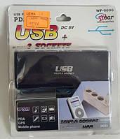 Разветвитель прикуривателя автомобиля USB и 3 устройства (WF-0096) , фото 1