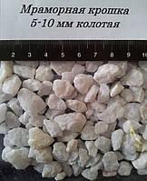 Мраморная крошка Nigtas колотая (5-10 мм) 40 кг